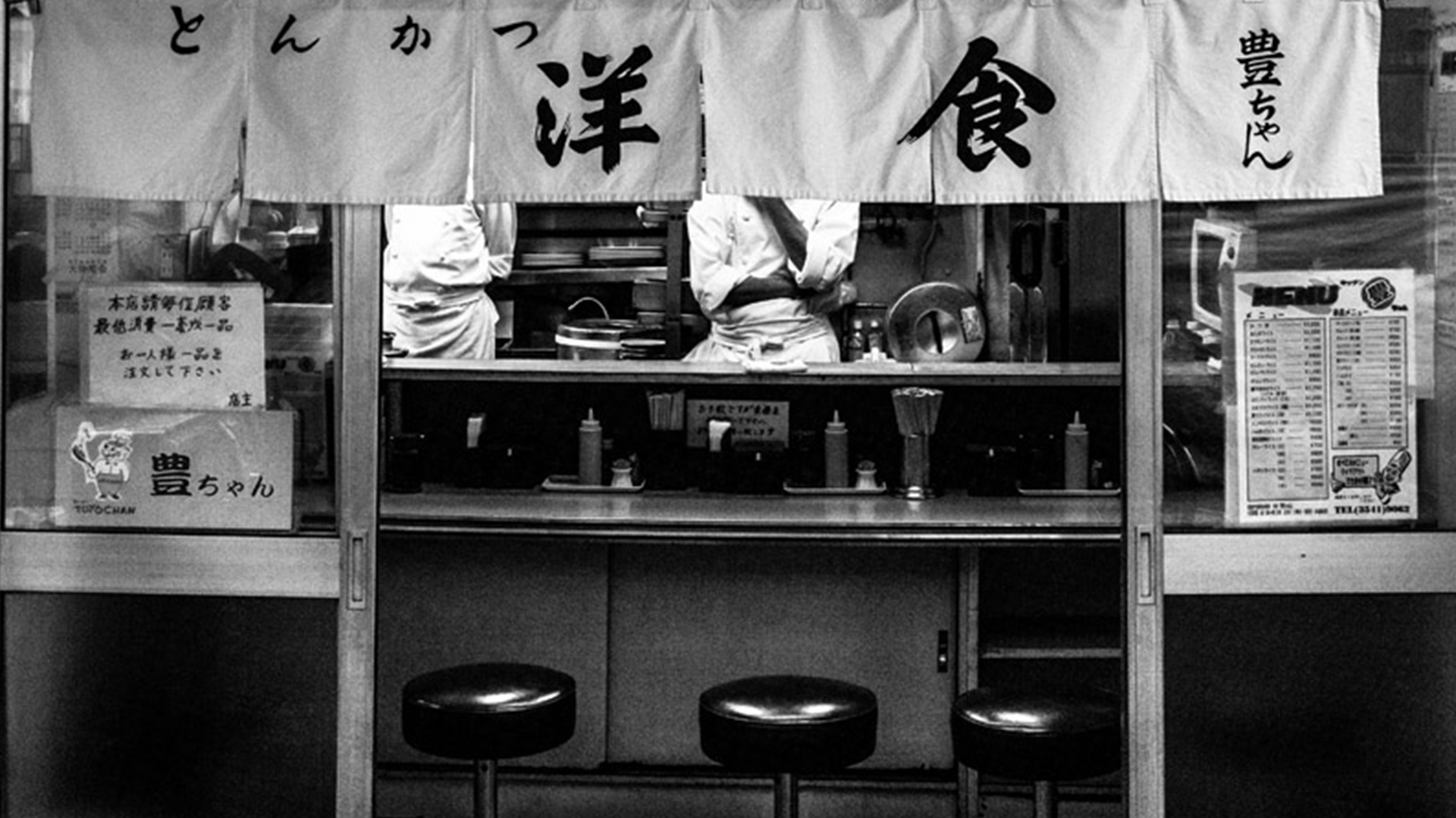Workers at the old Tsukiji fish market in Tokyo, black and white photo.